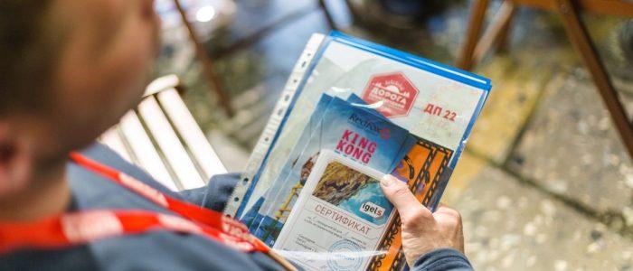 Команда King Kong Park приняла участие в 22-м приключенческом ралли Дорога приключений!